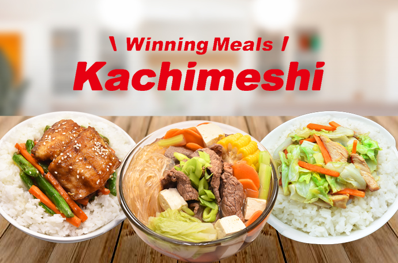 Ajinomoto Winning Meals