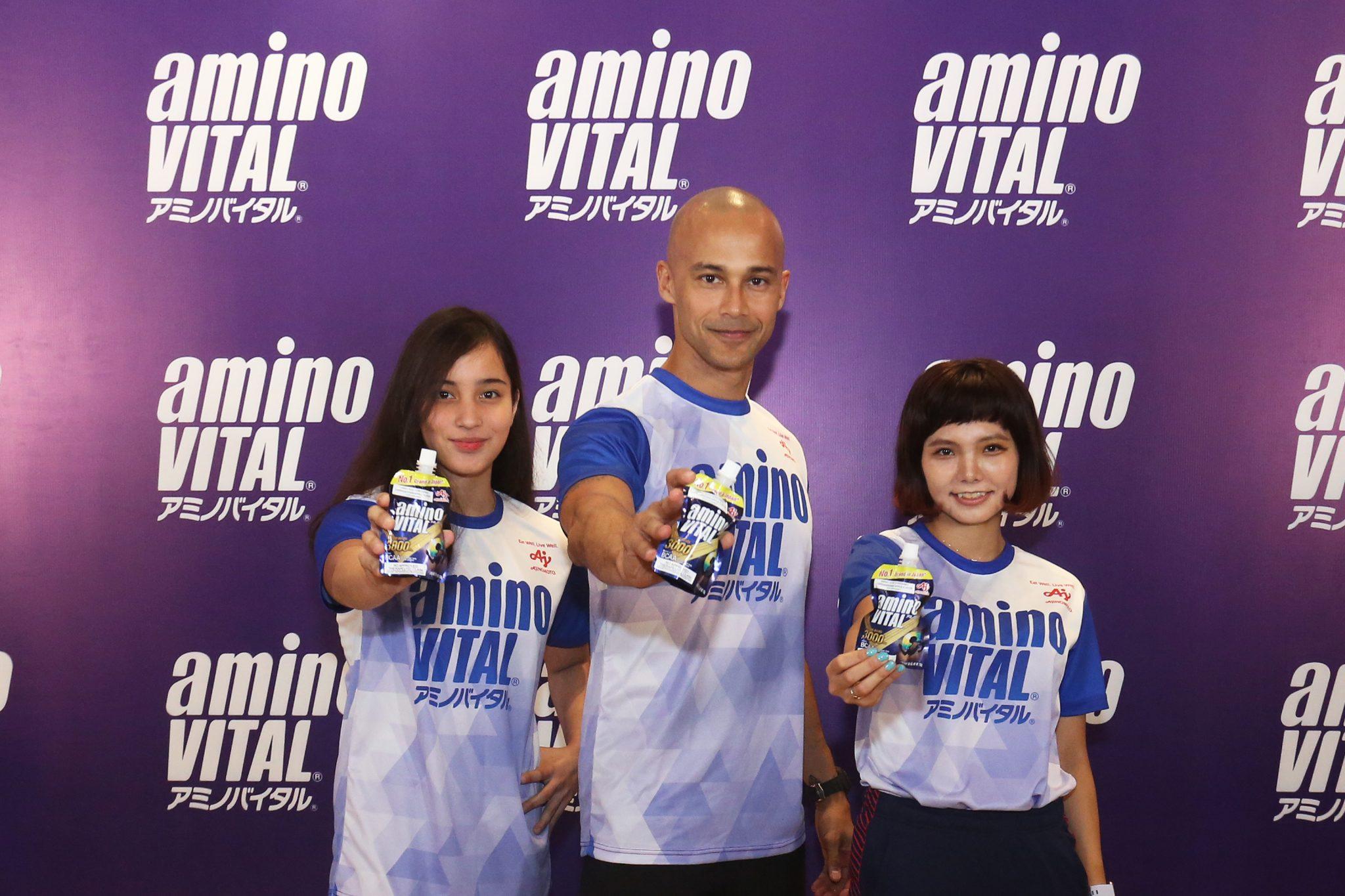 aminoVITAL PH Brand Ambassador